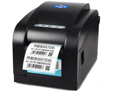 大连条码打印机